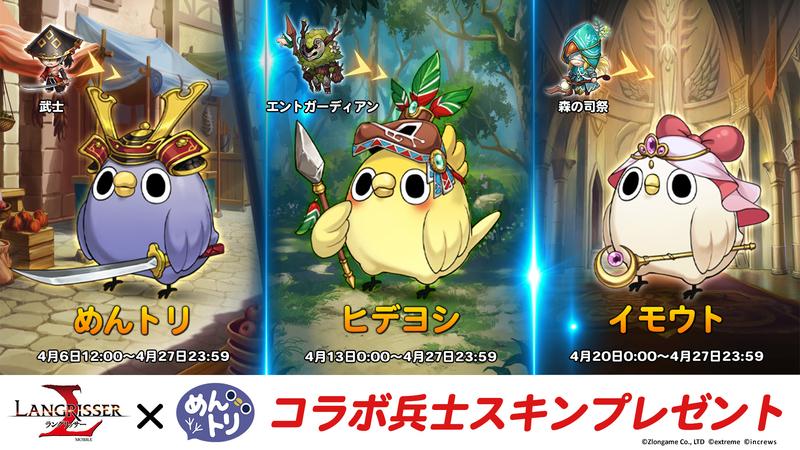f:id:takemaru2019:20210403201312j:plain