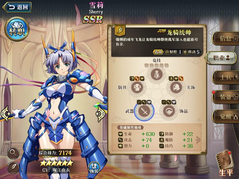 f:id:takemaru2019:20210403201322p:plain