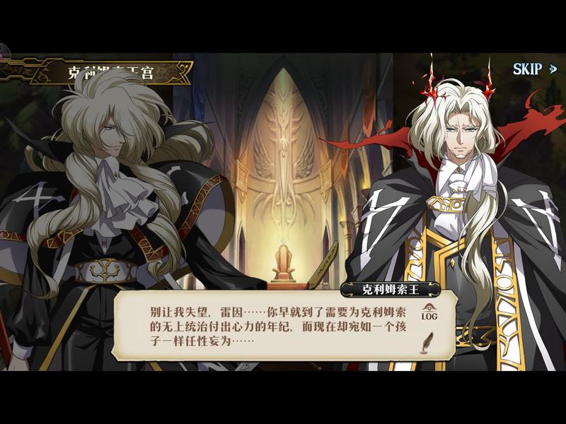 f:id:takemaru2019:20210403201350p:plain