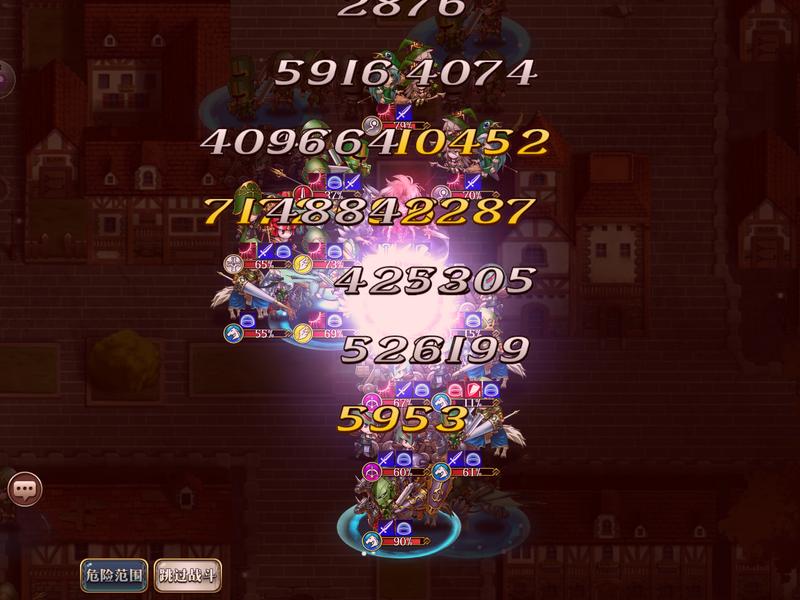 f:id:takemaru2019:20210403201428p:plain