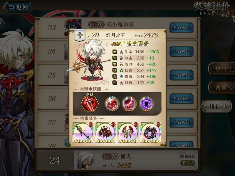 f:id:takemaru2019:20210403201522p:plain