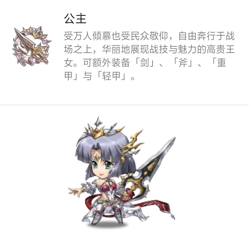 f:id:takemaru2019:20210403201548j:plain