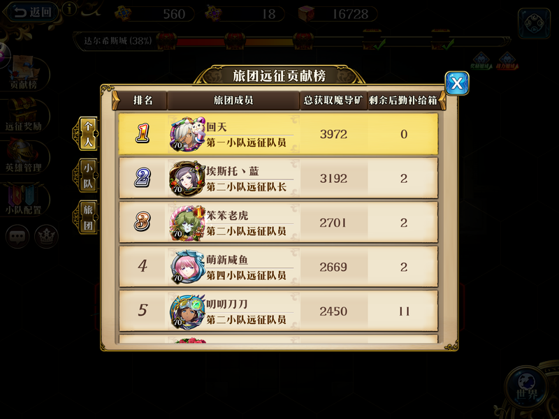 f:id:takemaru2019:20210403201624p:plain