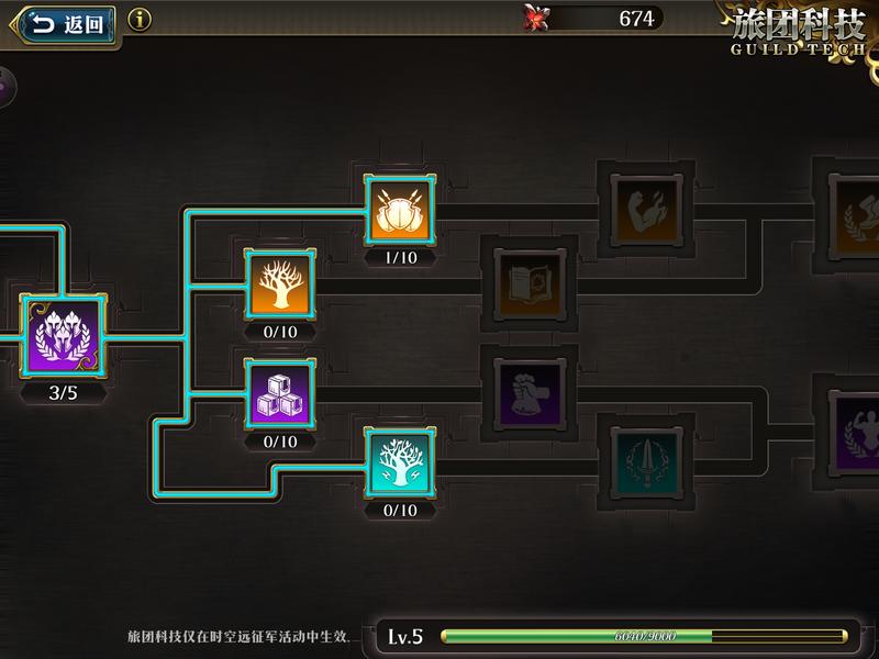 f:id:takemaru2019:20210422223333p:plain