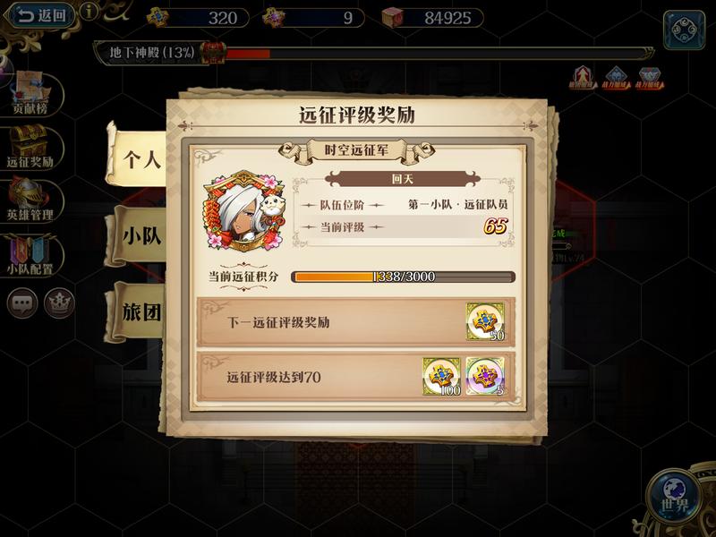 f:id:takemaru2019:20210422223357p:plain