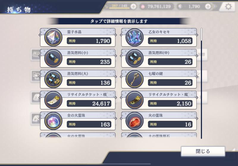 f:id:takemaru2019:20210422223443p:plain