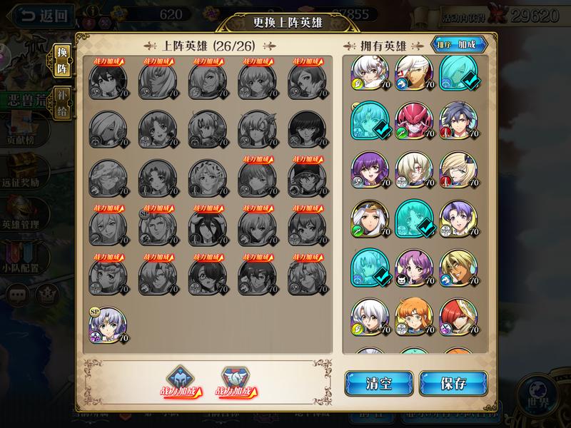 f:id:takemaru2019:20210422223502p:plain