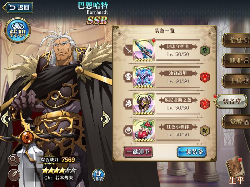 f:id:takemaru2019:20210427201411p:plain