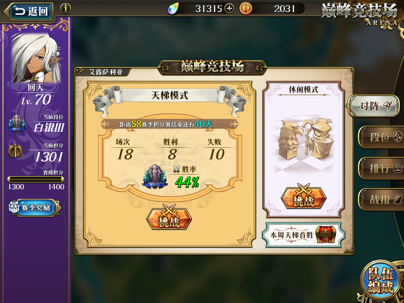 f:id:takemaru2019:20210427201458p:plain