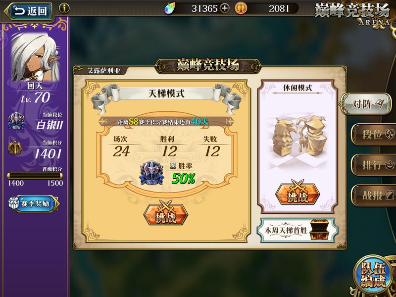 f:id:takemaru2019:20210427201507p:plain