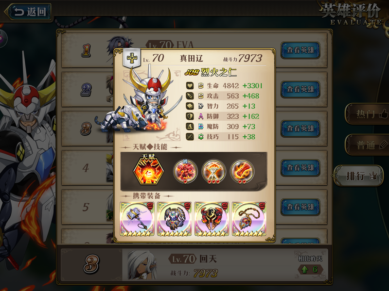 f:id:takemaru2019:20210427201540p:plain