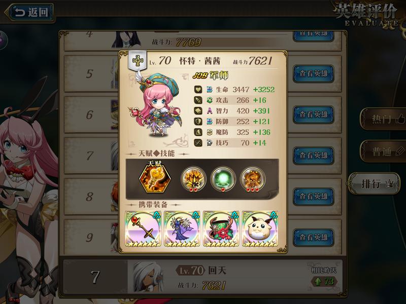 f:id:takemaru2019:20210429133557p:plain