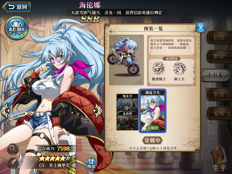 f:id:takemaru2019:20210429133607p:plain