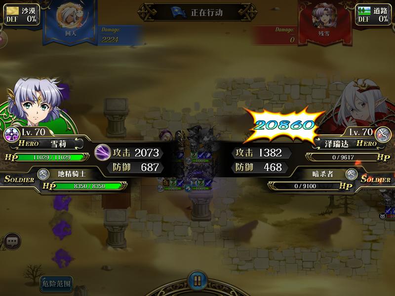 f:id:takemaru2019:20210503223403p:plain