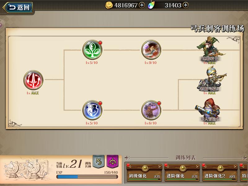 f:id:takemaru2019:20210503223420p:plain