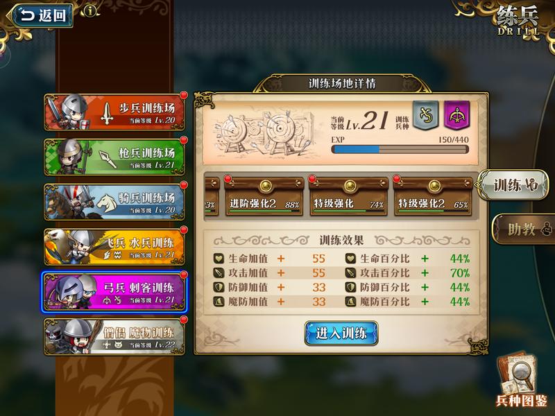 f:id:takemaru2019:20210503223430p:plain