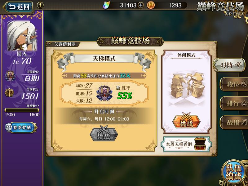 f:id:takemaru2019:20210503223524p:plain