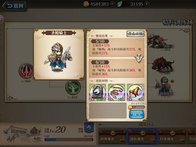 f:id:takemaru2019:20210503223603p:plain