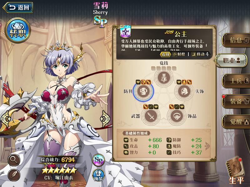 f:id:takemaru2019:20210503223611p:plain