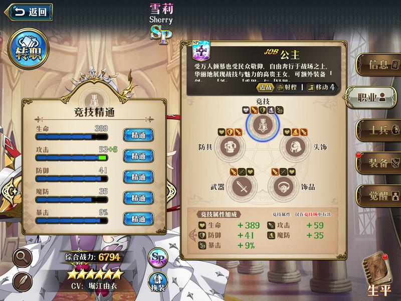 f:id:takemaru2019:20210503223622p:plain