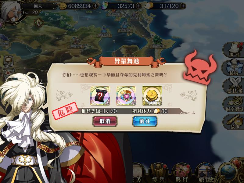 f:id:takemaru2019:20210505182347p:plain