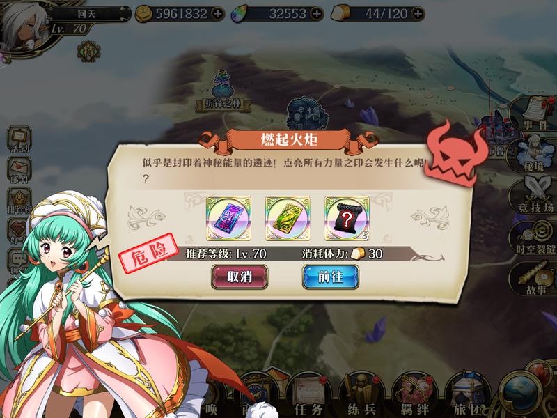 f:id:takemaru2019:20210505182610p:plain
