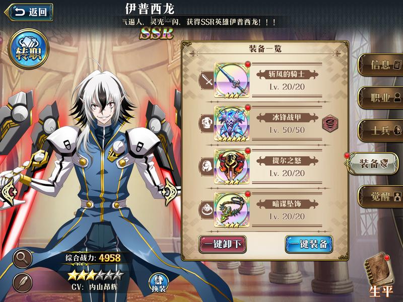 f:id:takemaru2019:20210506230959p:plain