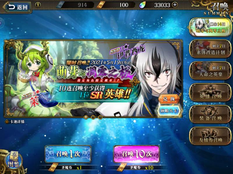 f:id:takemaru2019:20210506231018p:plain