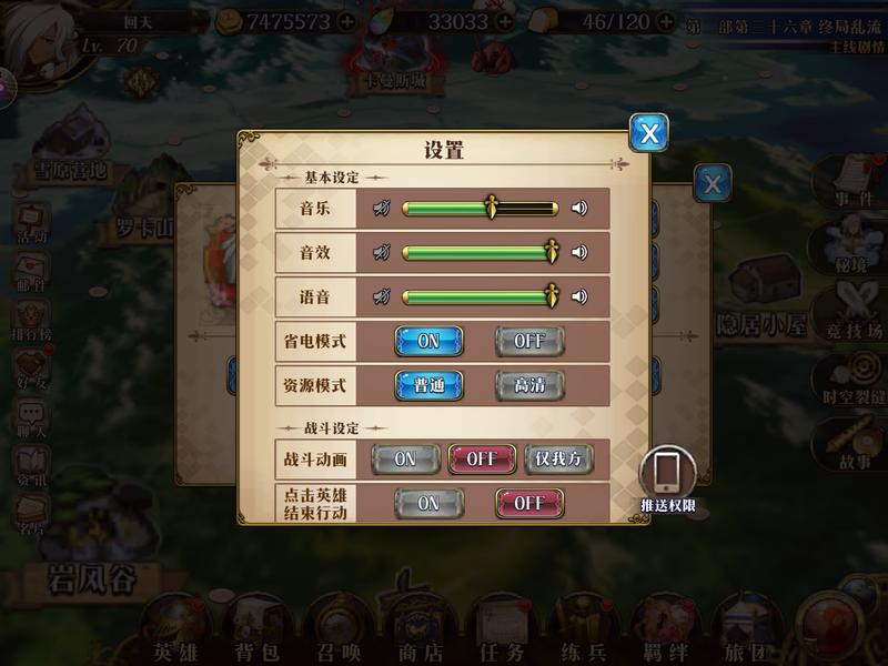 f:id:takemaru2019:20210506231028p:plain
