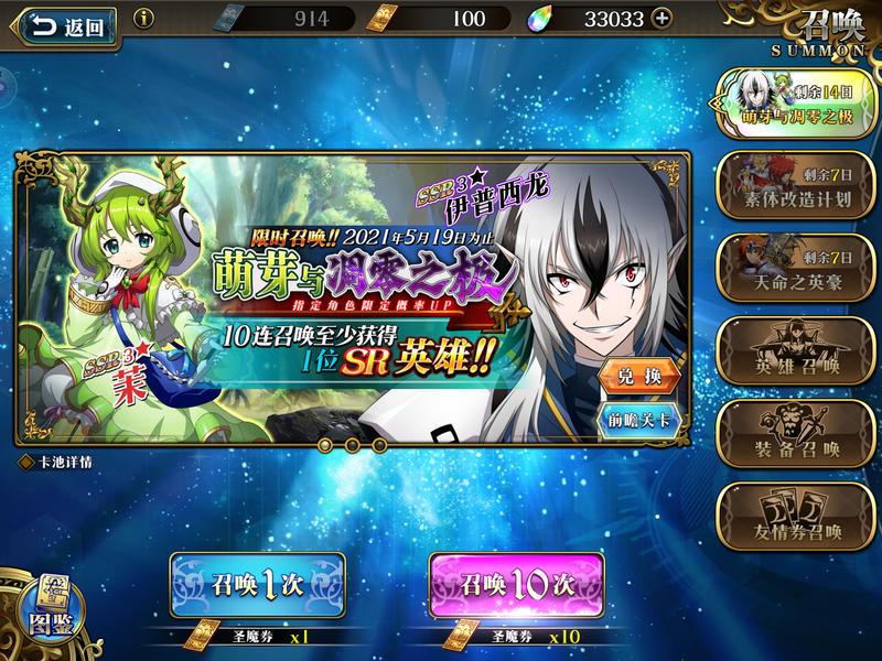 f:id:takemaru2019:20210506231039p:plain