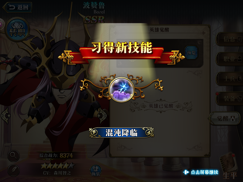 f:id:takemaru2019:20210506231238p:plain