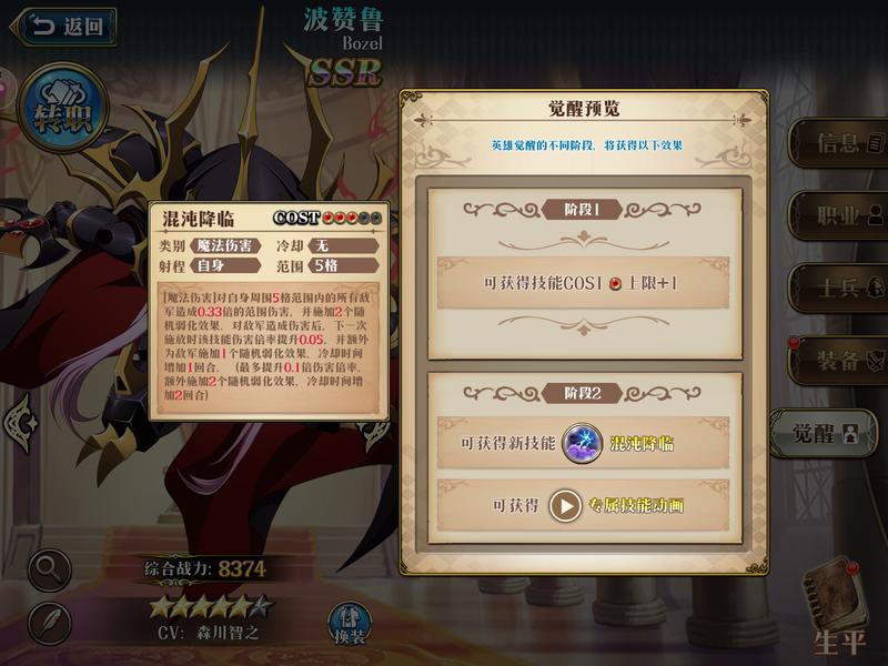 f:id:takemaru2019:20210506231248p:plain