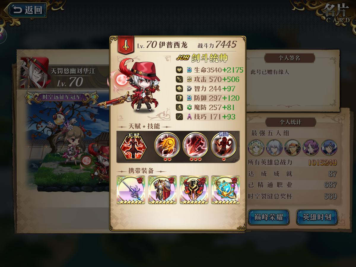 f:id:takemaru2019:20210506233639p:plain