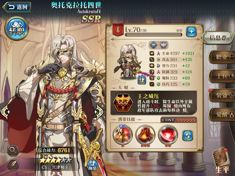 f:id:takemaru2019:20210509193802p:plain