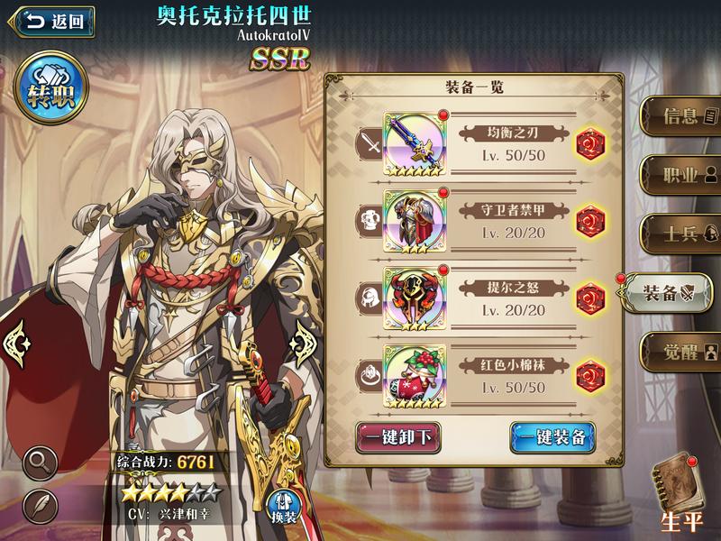 f:id:takemaru2019:20210509193813p:plain