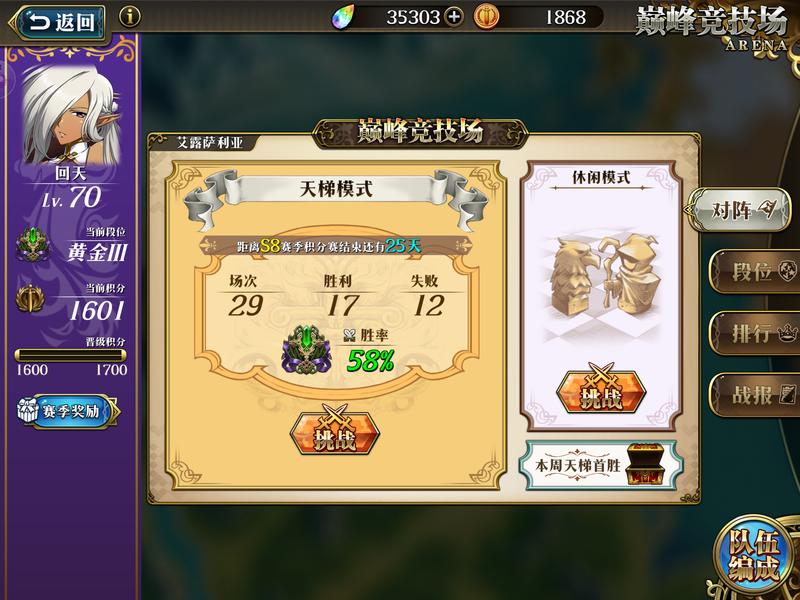 f:id:takemaru2019:20210509193835p:plain
