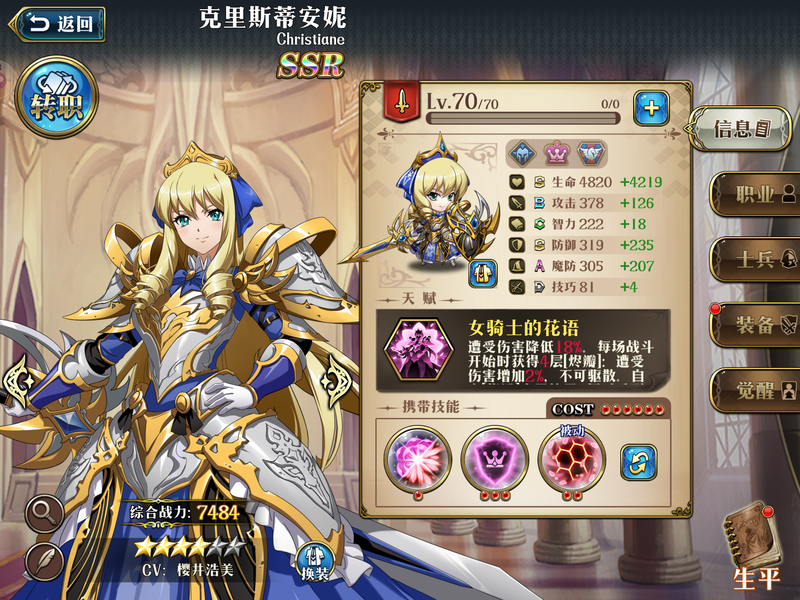 f:id:takemaru2019:20210613210943p:plain