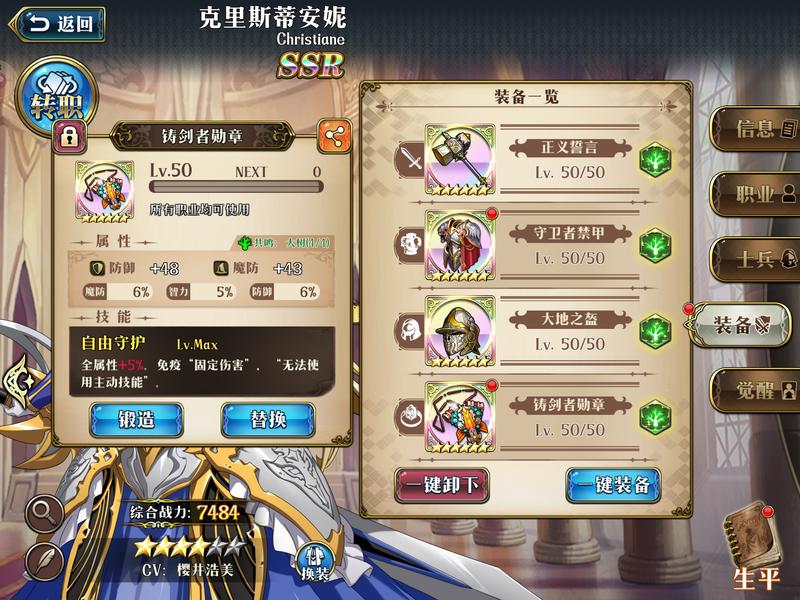 f:id:takemaru2019:20210613210954p:plain