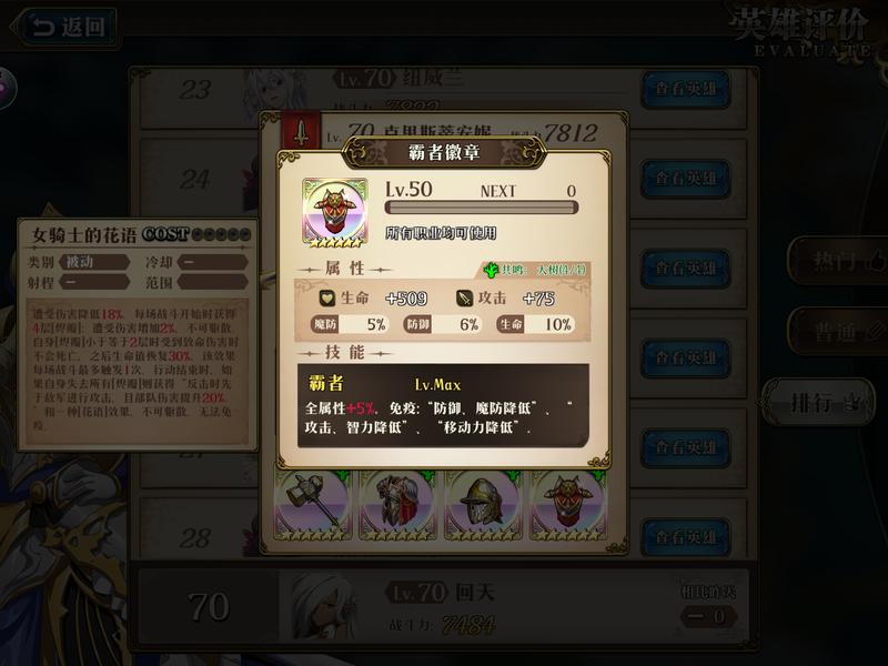 f:id:takemaru2019:20210613211023p:plain