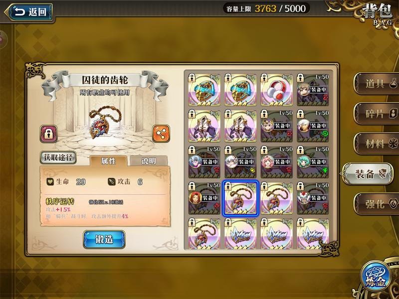 f:id:takemaru2019:20210613211033p:plain
