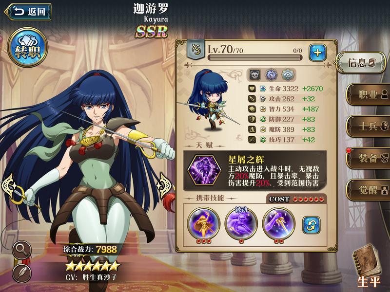 f:id:takemaru2019:20210613211218p:plain