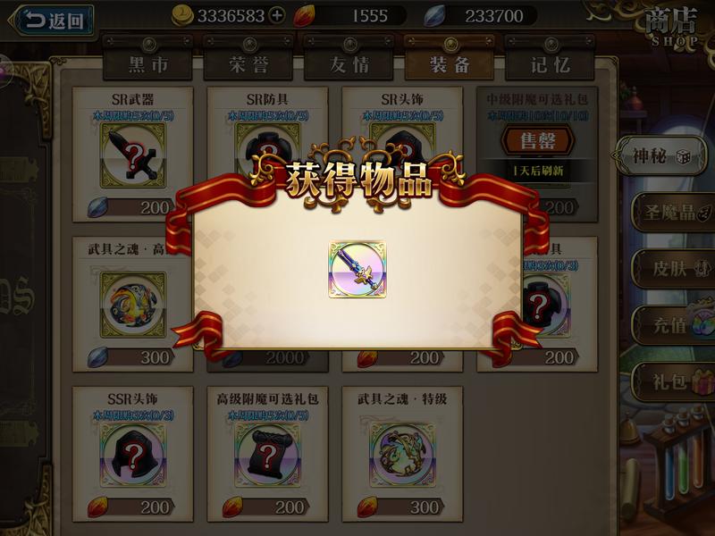 f:id:takemaru2019:20210613211310p:plain