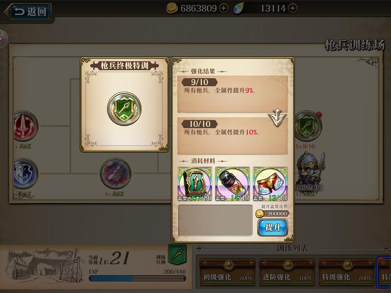f:id:takemaru2019:20210907220811p:plain