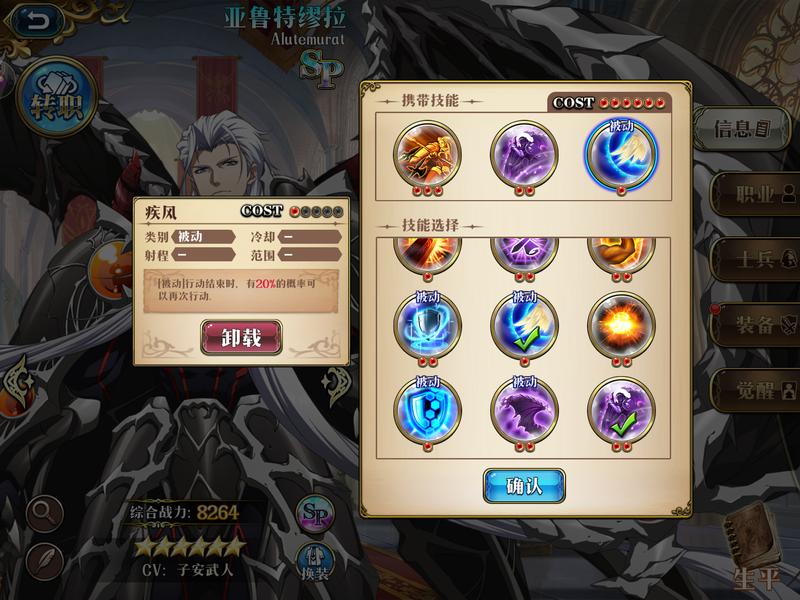 f:id:takemaru2019:20210907220821p:plain
