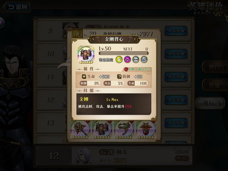 f:id:takemaru2019:20210907220839p:plain