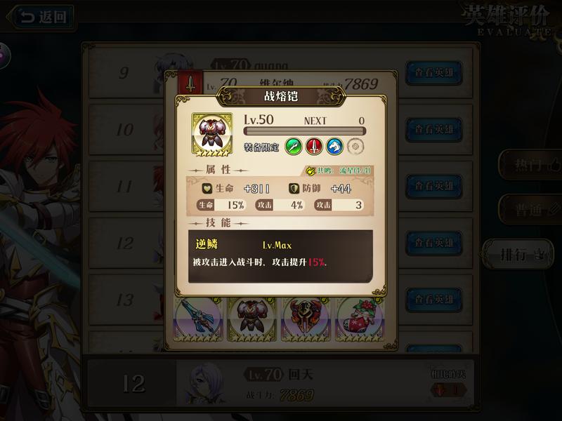 f:id:takemaru2019:20210907220847p:plain