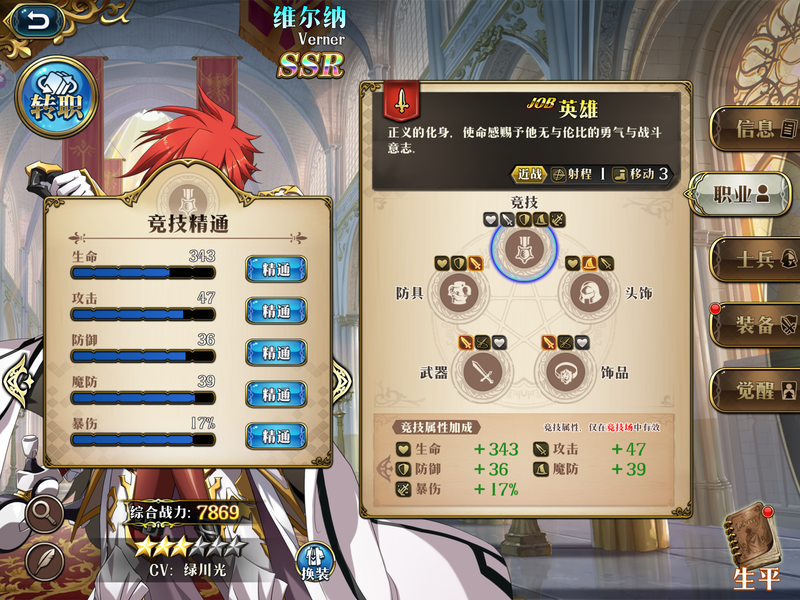 f:id:takemaru2019:20210907220859p:plain