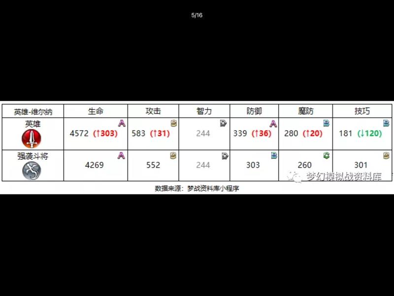 f:id:takemaru2019:20210907220909p:plain