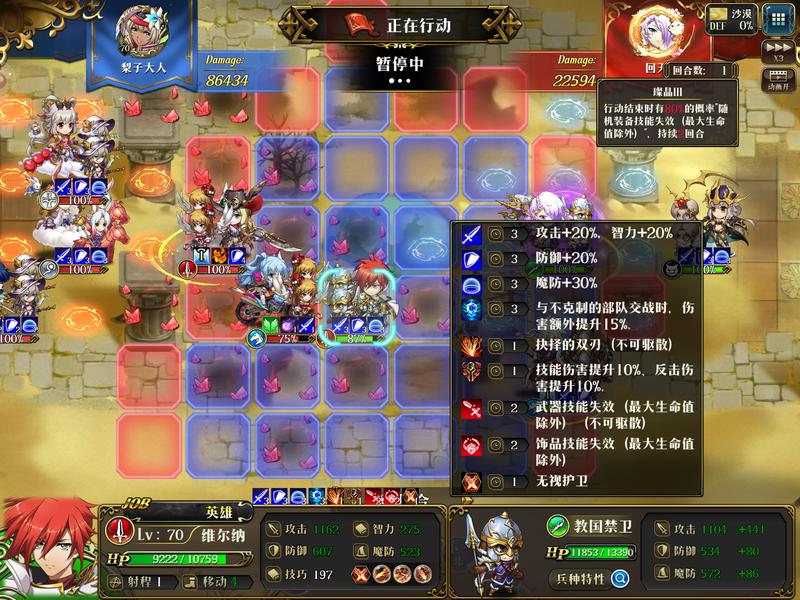 f:id:takemaru2019:20210907220942p:plain