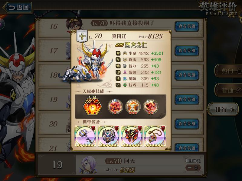 f:id:takemaru2019:20210910171008p:plain